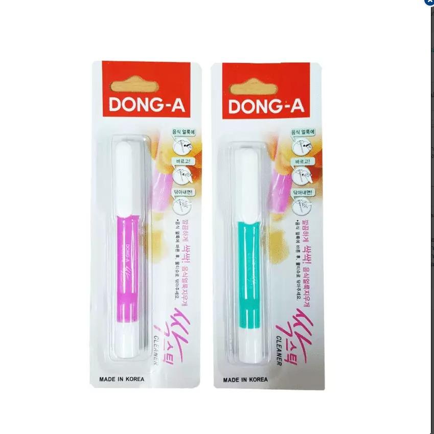 ปากกาทำความสะอาดคราบ 1แพคมี 2 แท่ง ฟ้า ชมพู ช่วยขจัดคราบต่างๆๆได้อย่างง่ายได้พกพาสะดวก