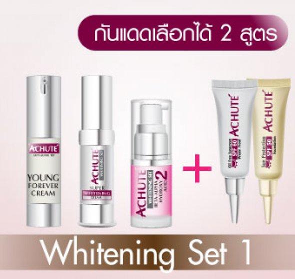 Pink Whitening Set 1 ชุดหน้าใสระดับ1 บำรุงผิวให้เนียนนุ่ม ชุ่มชื้นพร้อมปรับสภาพผิวหน้าขาวใสลดจุดด่างดำ
