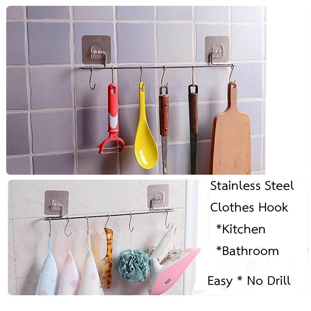 ราวแขวนสแตนเลสไว้แขวนสิ่งของในห้องน้ำหรือห้องครัว แบบไม่ต้องเจาะ ยึดติดดีเยี่ยม