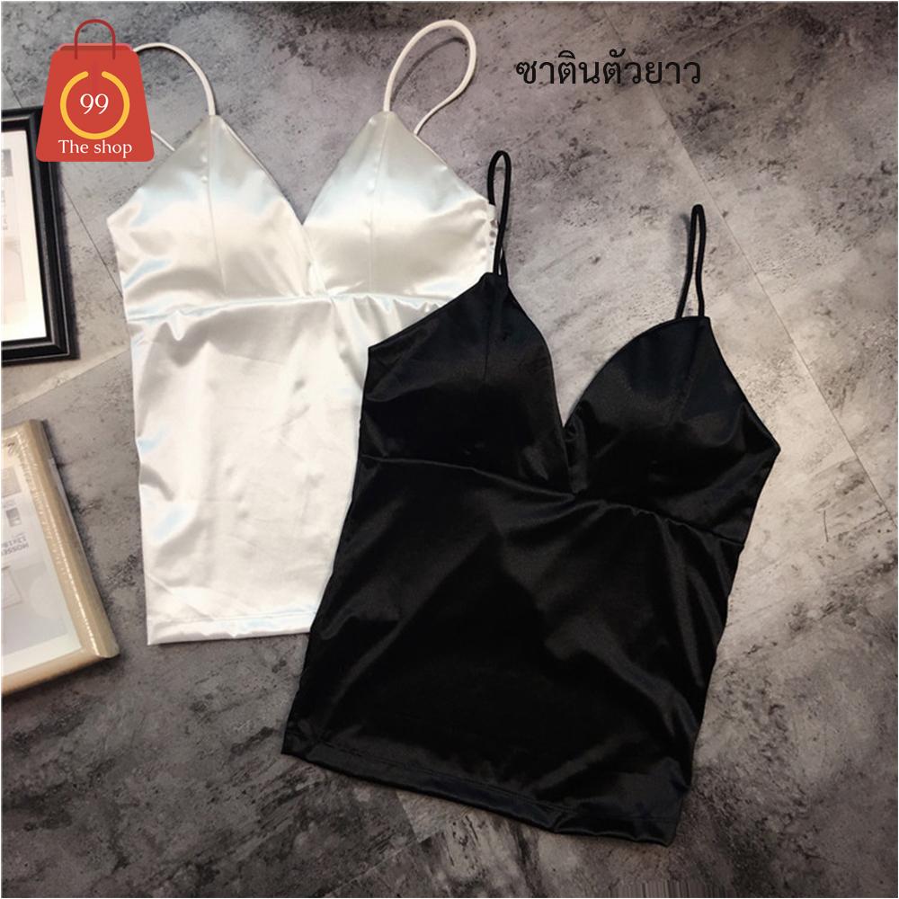 Top braผ้าซาตินเต็มตัว มีฟองน้ำด้่นใน ใส่สวยดูเซ็กซี่ ฟรีไซต์-38