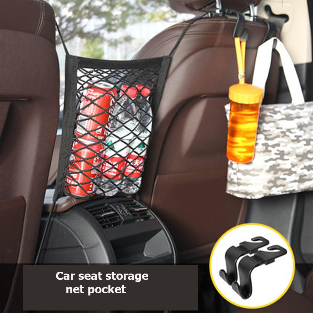 กระเป๋าตาข่าย จัดระเบียบ เก็บของ ในรถ รถยนต์ กันเด็ก   Car Storage Center Net Mesh Hanging Organizer