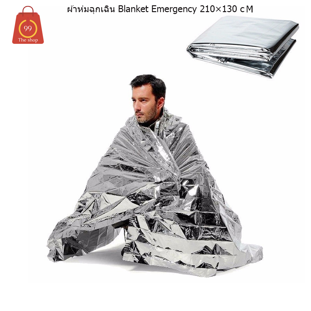 ผ้าห่มฉุกเฉิน Blanket Emergency 210×130 Cm