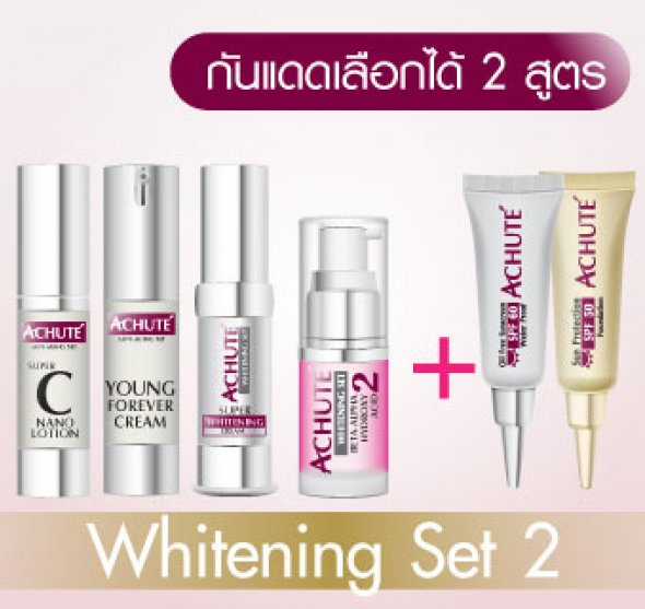 Pink Whitening Set 2 ชุดหน้าใสระดับ2 เน้น ๆเพื่อหน้าขาวใสเป็นพิเศษพร้อมลดจุดด่างดำหน้าหมองคล้ำ