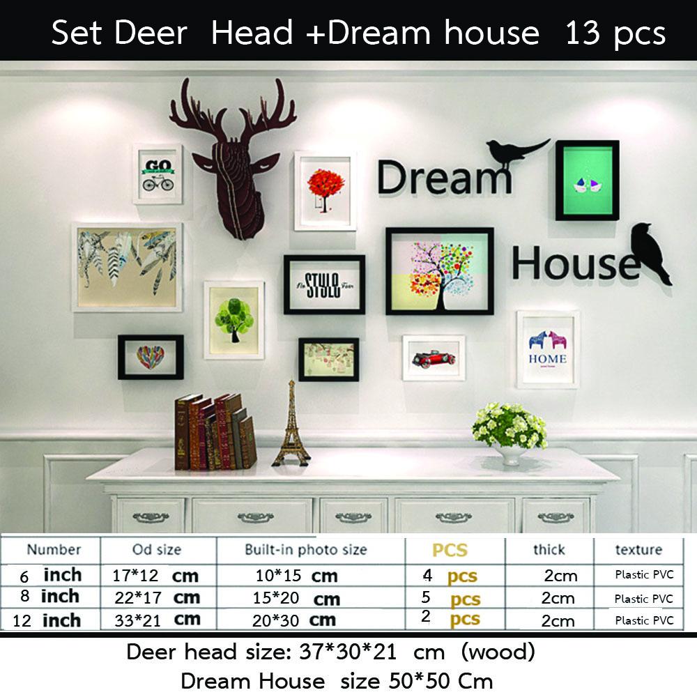 Set Deer Head+Dream house 13pcs พร้อมดินยึดติดผนัง ฟรี