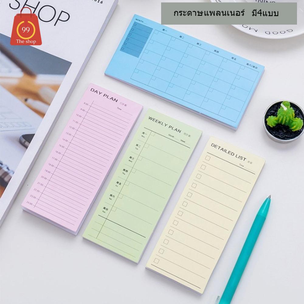 กระดาษโน๊ต กระดาษแพลนเนอร์ Weekly Planner