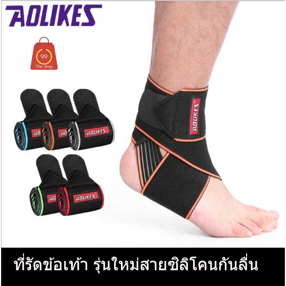 ผ้ารัดข้อเท้า รุ่่นใหม่ กันสายซิลิโคน กันลื่น ช่วยกระชับข้อเท้า ป้องกันข้อเท้าของคุณ