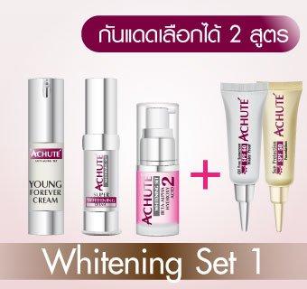 Whitening Set 1 ชุดหน้าใสระดับ1 บำรุงผิวให้เนียนนุ่ม ชุ่มชื้นพร้อมปรับสภาพผิวหน้าขาวใสลดจุดด่างดำ