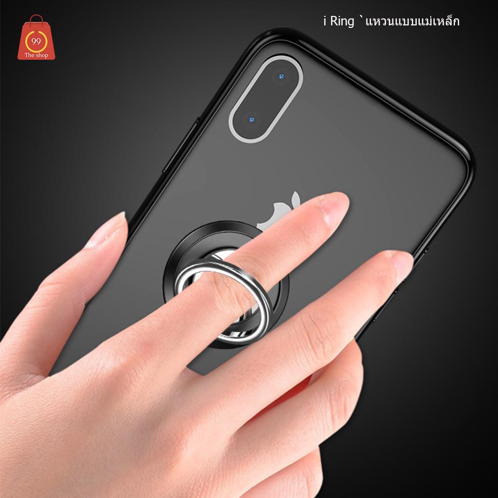 i Ring `แบบแม่เหล็ก แหวนติดโทรศัพท์พร้อมตะขอเกี่ยวมือถือ