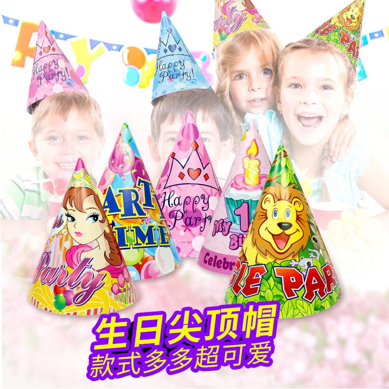 หมวกปาร์ตี้ วันเกิด