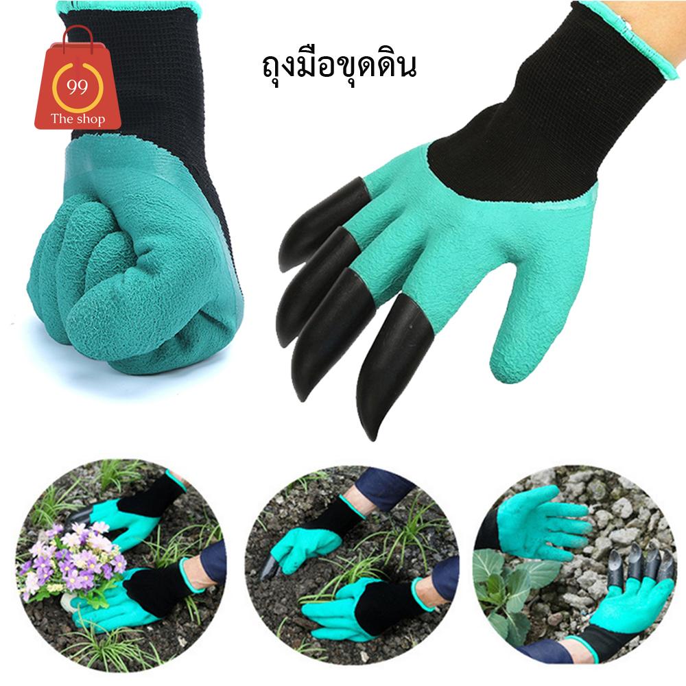 ถุงมือ ขุดดิน พรวนดิน ถุงมือขุดดินทำสวน