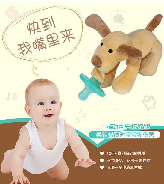จุกนมหลอกแบบตุ๊กตาสัตว์ น่ารักมาก