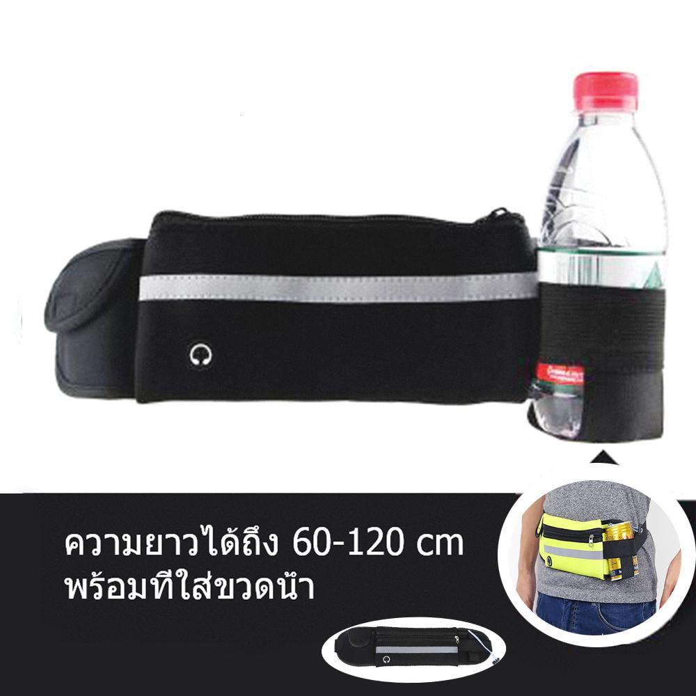 ที่คาดเอวสำหรับใส่โทรศัพท์ กระบอกน้ำ และของใช้เล็กๆ อื่นๆๆ แบบกันน้ำ มีช่องใส่สายหูฟังเวลาวิ่ง