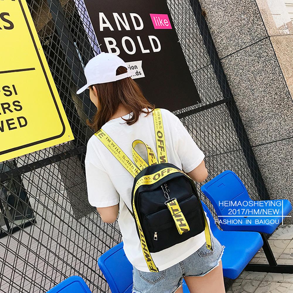 กระเป๋าเป้แฟชั่น รุ่นสายคาดเหลือง