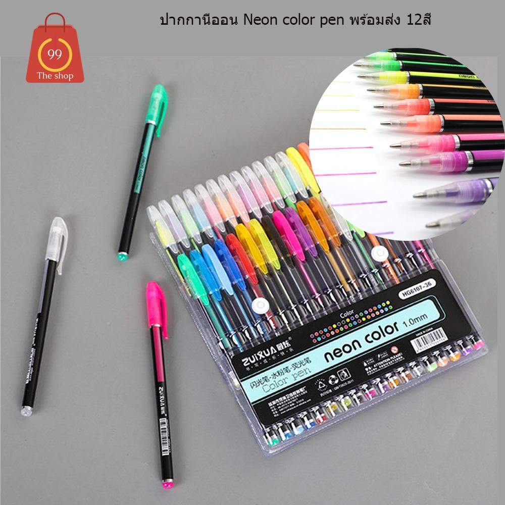 ปากกานีออน Neon color pen พร้อมส่ง 12สี