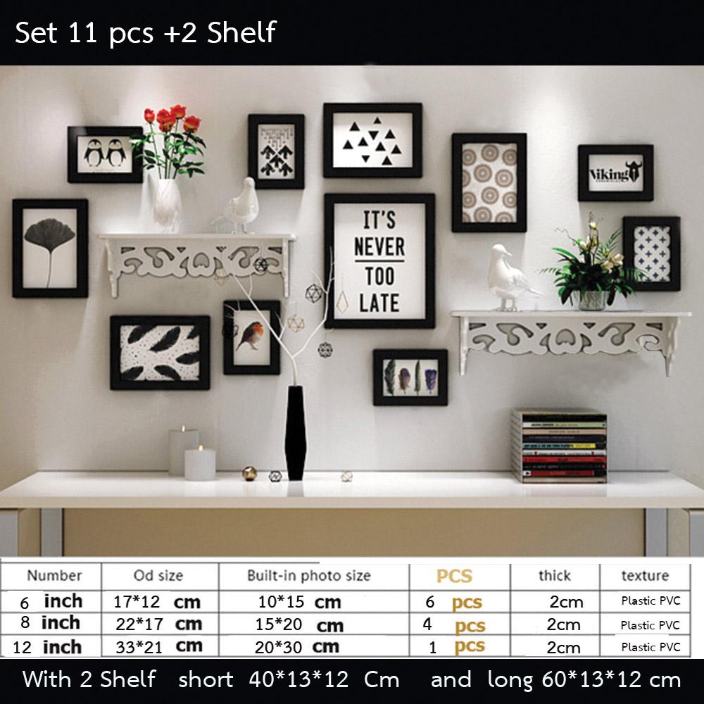 Set 11 pcs+2Shelf  เซ็ตกรอบรูป 11 ชิ้น +ชั้นวางของลายฉลุสั้นยาว 2ชิ้น มาพร้อมขาตั้งและตัวแขวนผนัง ฟรีดินยึดติดผนัง 1แพค