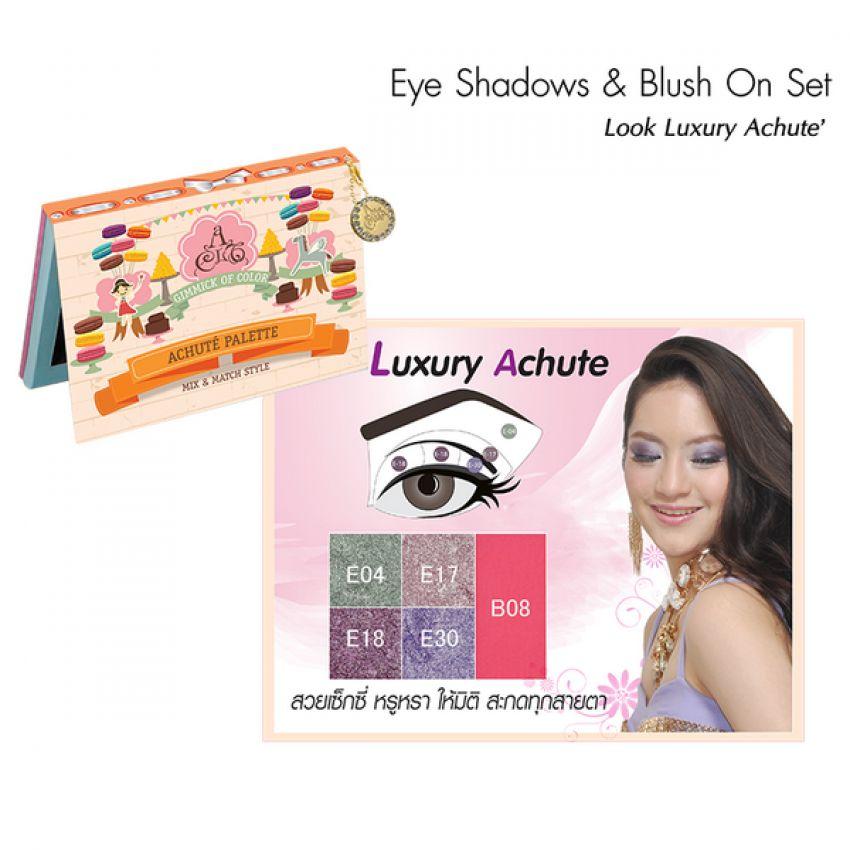 เซ็ตอายแชโดว์ 1. Luxury Look by achute' สวยเซ็กซี่ ดูหรูหรา ให้มิติ สะกดทุกสายตา สามารถแต่ง ได้ 2 ลุตใน 1 ตลับ
